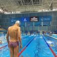 U prilogu vam donosimo podjsjećanje na učešće našeg zmajevca Maida Sukanovića na 1. Evropskim olimpijskim igrama, koje su se održale od. 12. do 28. juna 2015. godine u glavnom gradu […]